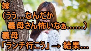 爽快倶楽部チャンネルは主に2chより話を厳選し、【スカッとする話】【...