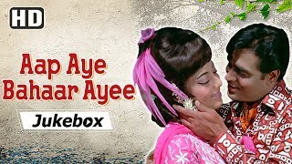 Aap Aye Bahaar Ayee [1971] Songs | Rajendra Kumar - Sadhana | Popular 70's Hindi Songs [HD]