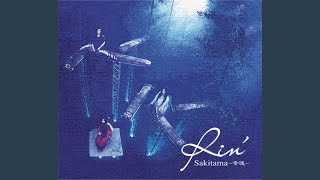 Cover images Sakitama-幸魂/Instrumental