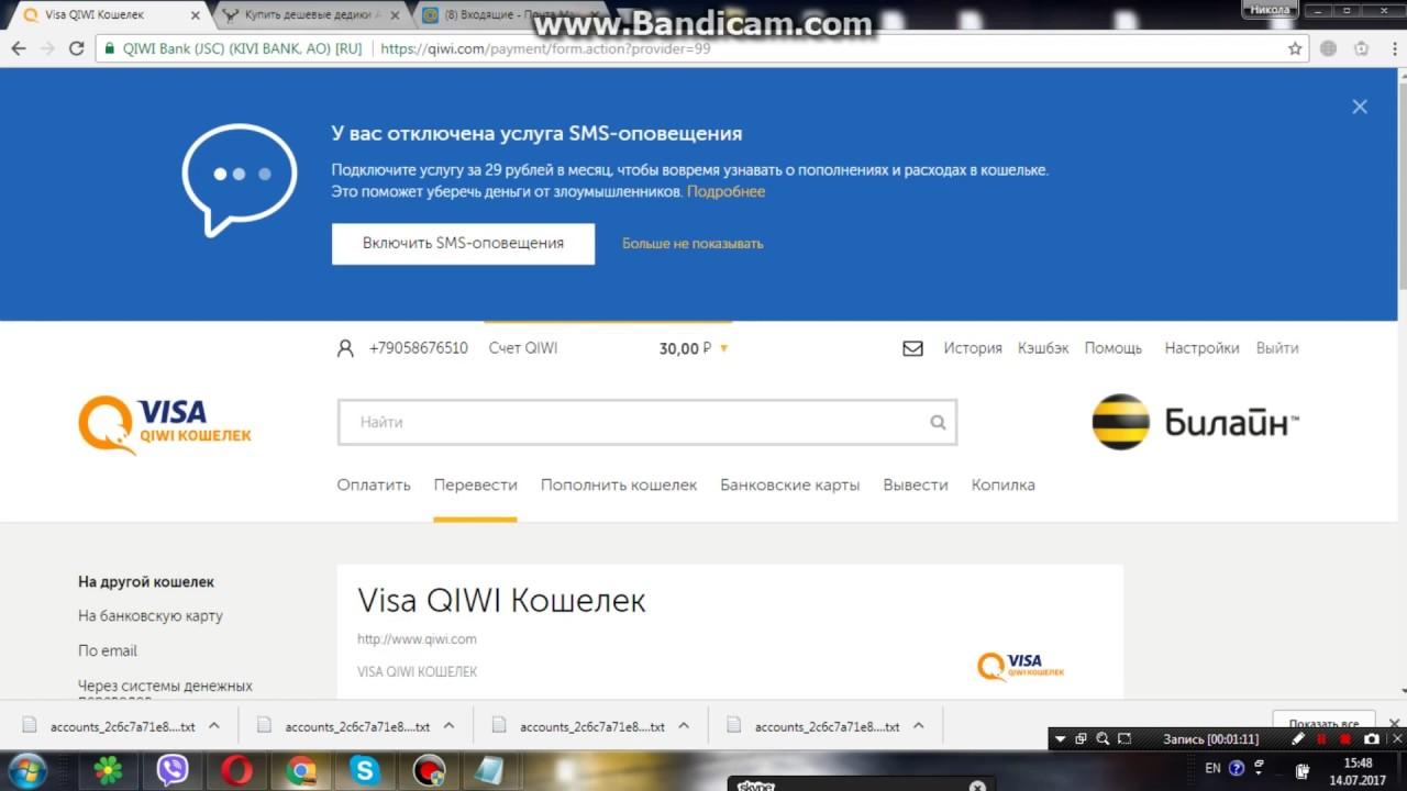 Индивидуальные прокси для парсинга Яндекс без каптчи.