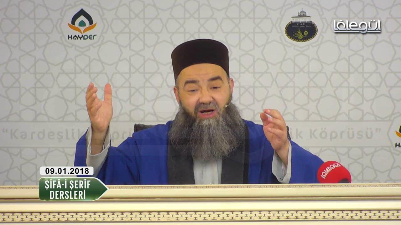 Şifâ-i Şerîf Dersleri 50.Bölüm 9 Ocak 2018 Lâlegül TV