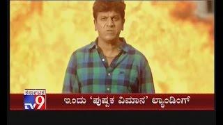 `Srikanta & Pushpaka Vimana` Hits Screens Today