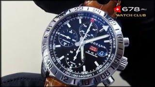 Chopard Mille Miglia GMT Chronograph 168992 3001r оригинальные часы.(Chopard Mille Miglia GMT Chronograph 168992-3001r http://www.678.ru/i_shop/chopard/