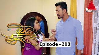 Oba Nisa - Episode 208 | 24th January 2020 Thumbnail