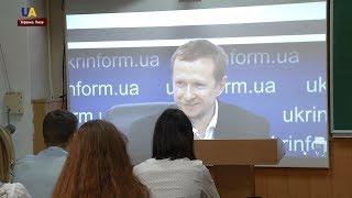 """В украинских школах прошел онлайн-урок """"Европа начинается с тебя"""""""