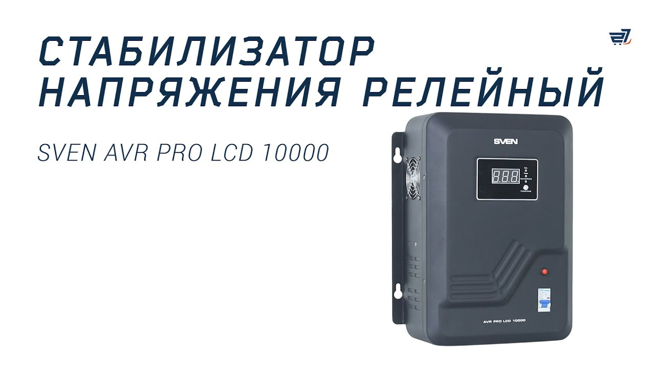 Стабилизатор напряжения ld33v сварочный аппарат торус 255 профи цена