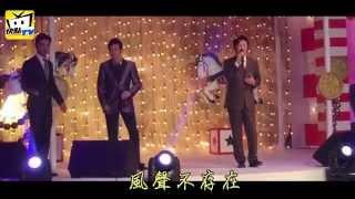周杰倫婚禮 和費玉清小哥合唱千里之外│Jay Chou & Yu-Ching Fei Singing thousands of miles away in Wedding