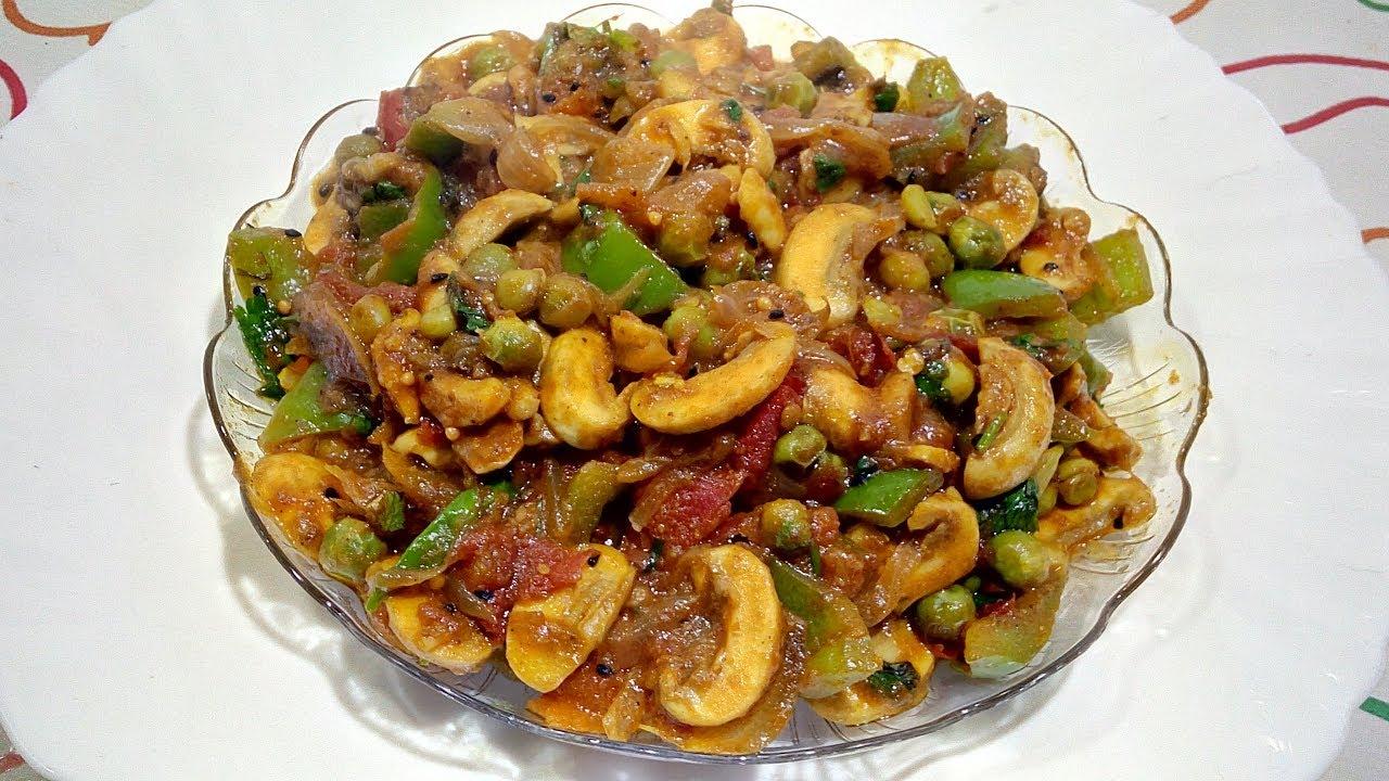 Masala Mushroom recipe - YouTube