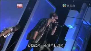 羅志祥 - 全城熱愛