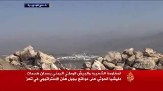المقاومة الشعبية والجيش الوطني اليمني يصدان هجمات مليشيا الحوثي