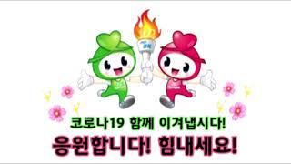 구미시체육회 - 목봉체조 (7080믹스)
