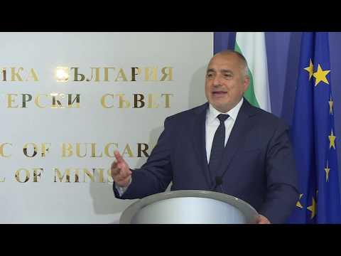 Грузия има нашата подкрепа за ЕС и НАТО. Ангажираме се до няколко месеца да увеличим фериботите ни до там до два на ден. С грузинския премиер Мамука Бахтадзе се разбрахме да търсим инвеститори и да работим за изграждане на енергийни терминали.