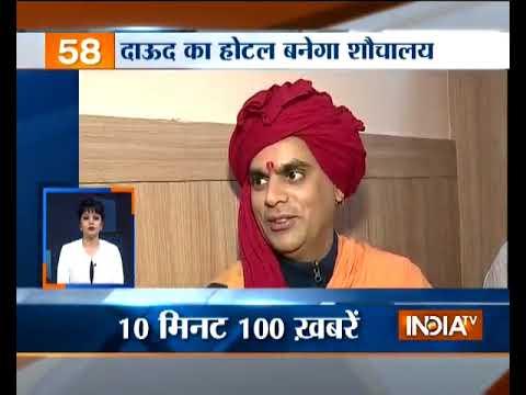 News 100 | 11th November, 2017