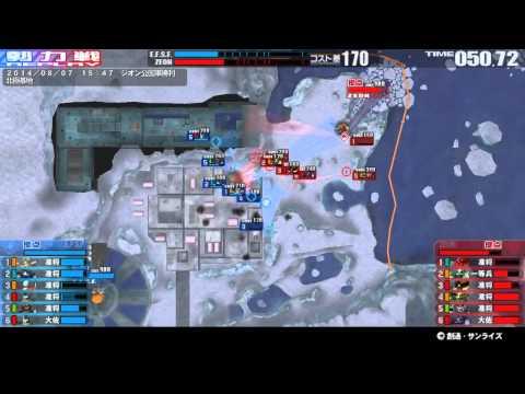 戦場の絆 14/08/07 15:47 北極基地...