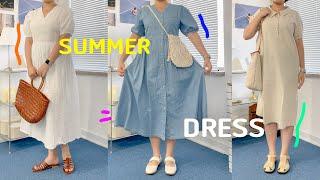 너무 더워서 하나만 입고 끝내는 여름 원피스 10벌 하…