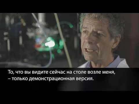 Ученые Самарского университета впервые в России запустили новый тип лазера!