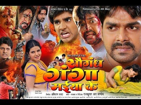 Bhojpuri Film Review - Saugandh Ganga Maiya Ke