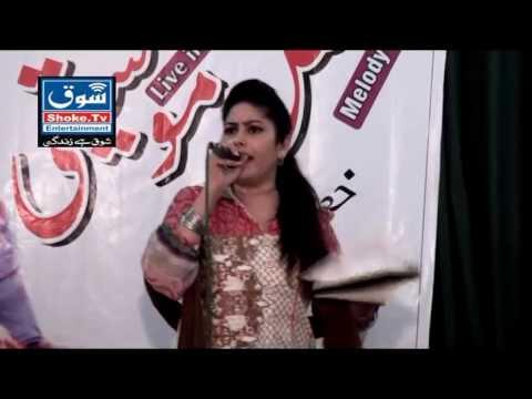 Na Puch Waa Channa.  Summan Sh.  Multan