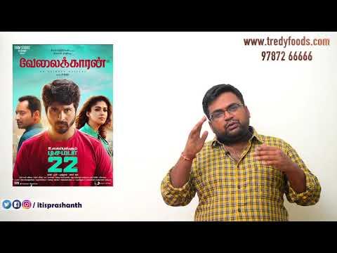 Velaikkaran review by Prashanth