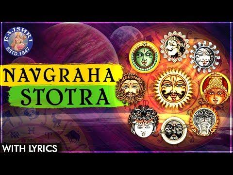 Full Navgraha Mantra With Lyrics | नवग्रह स्तोत्र / नवग्रह मंत्र | Full Navagraha Stotram