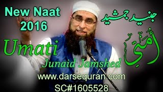"""(SC#1605528) Beautiful! NEW NAAT 2016 """"Ummati"""" - By Junaid Jamshed"""
