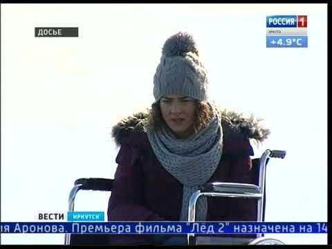 «Лёд 2» начали снимать на Байкале