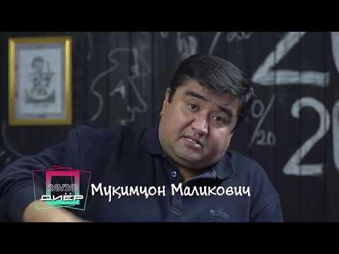 Мукимчон Маликович, возвращение на ТВ. Хандинкамон.