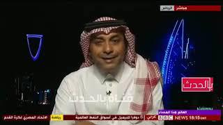 يحي الامير يكشف سر التقارب السعودي التركي