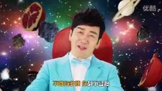 Chopstick Brothers and Fruit Master-《筷子兄弟-小水果》