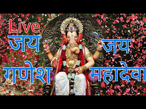 Jai Ganesh Jai Mahadeva || hamsar hayat || Cover by || Monu Raghav and party || full HD Live 2017