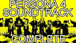 Persona 4 Aria of the Soul Extended