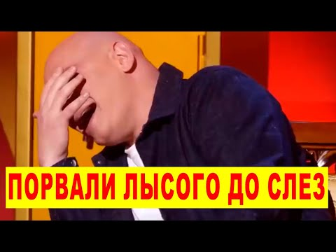 Я СМОТРЕЛ И ПЛАКАЛ! Приколы и самые смешные шутки которые порвали Зеленского и Кошевого!