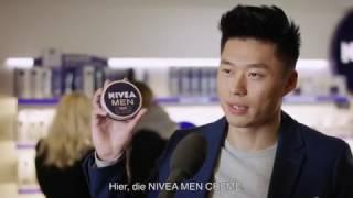 Die Menschen hinter unseren Produkten – Zhong Xiao – German Subtitles