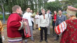 Свадьба Неверова Дениса! Самара! Сваты! 22 10 13