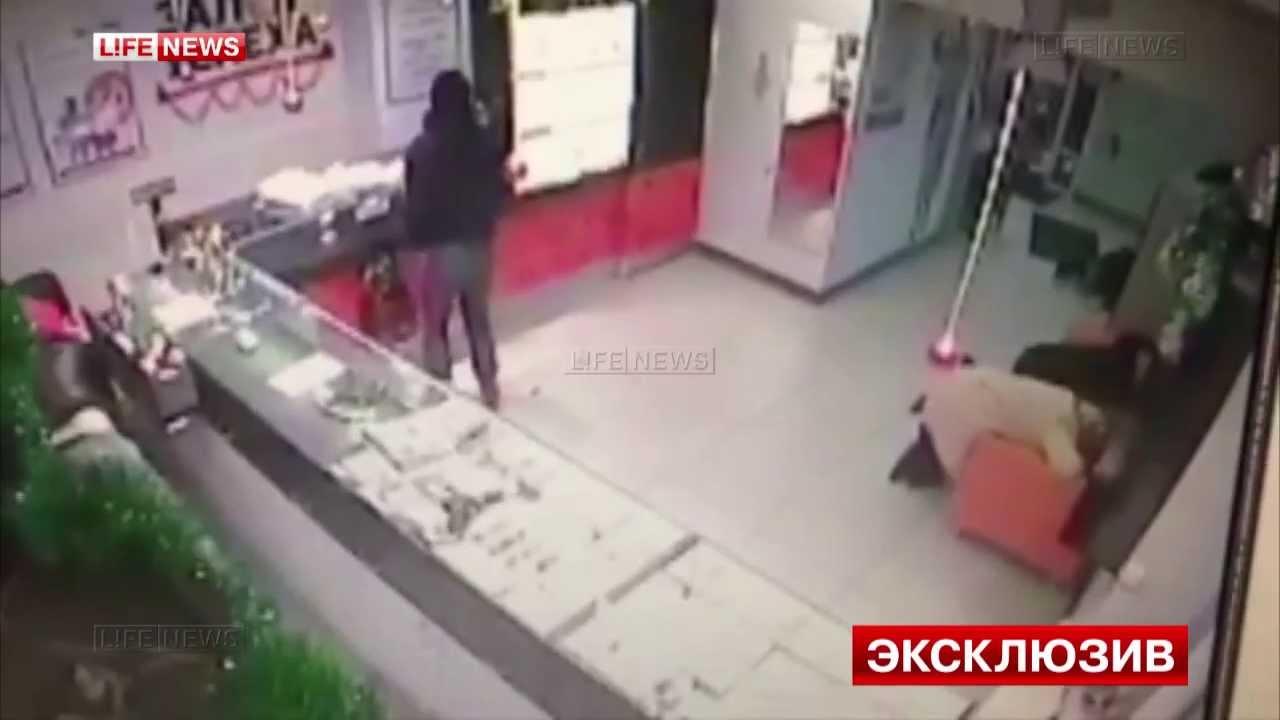 Ограбление ломбарда москва мажор автосалон москва автомобили