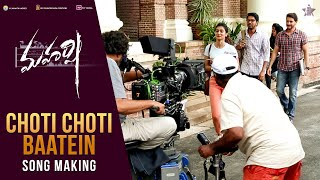Chotti Chotti Baatein Song Making Maharshi Mahesh Babu PoojaHegde Vamshi Paidipally DSP