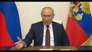 Путин заявил о преодолении пика эпидемии в России и  назначил парад Победы на 24 июня