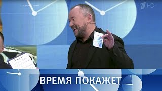 Уроки Майдана. Время покажет. Выпуск от21.11.2017