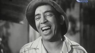 Ismail Yassin Film - إسماعيل ياسين في الفيلم الكوميدي - المفتش العام