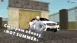 "Смотрим обнову ""Not Summer"" на Намальске! |#26| Namalsk RP (CRMP)"