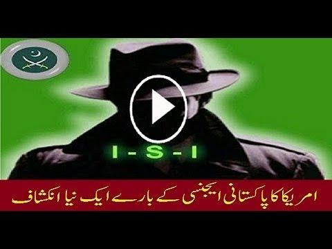 Pakistan ki intelligence agency|isi|Pakistan power|world no1 intelligence agency