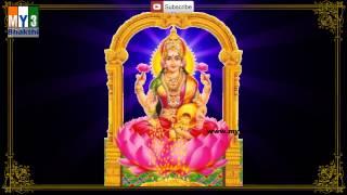 Kanti Sukravaram - Lakshmi Devi - Bhakti - Annamacharya Keerthana   NAVARATHRI SONGS  