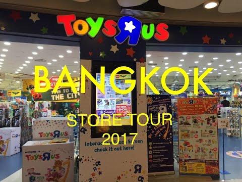 TOYS R US BANGKOK 2017 STORE TOUR