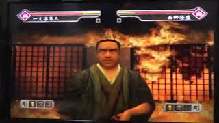 剣豪3 チート有り vsモード(vsCOM)でついに新撰組キャラで西郷隆盛...