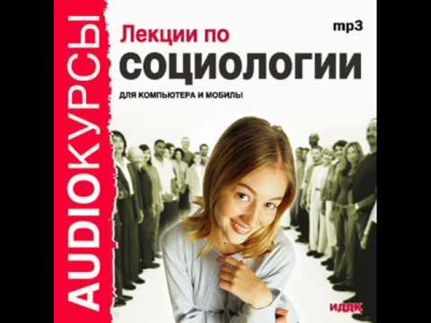 Война и мир - Лев Толстой аудиокнига слушать онлайн