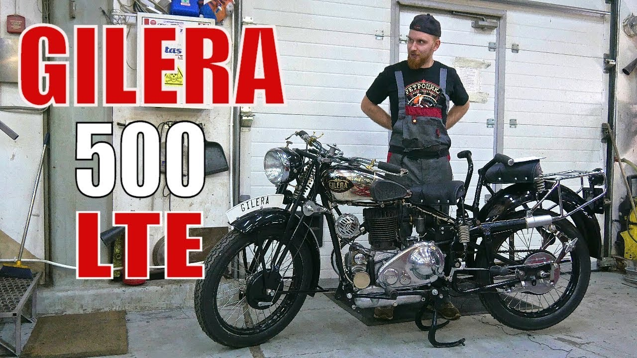 Мотоцикл Lte. Мотоциклы Gilera Retrocycle. От 500 | мотоцикла сайт