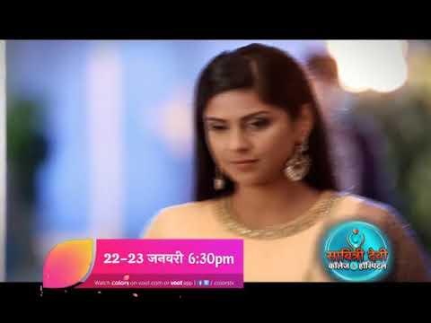 Savitri Devi & Kasam: 6-7PM thumbnail
