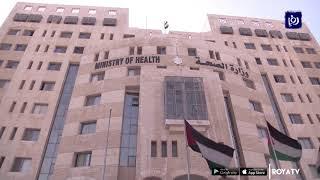 لجنة للتأكد من توفر جميع الأجهزة في مستشفى السلط الجديد - (7/2/2020)