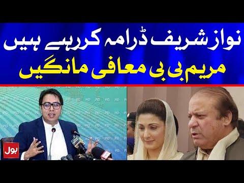 Shahbaz Gill exposed nawaz sharif darama