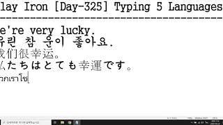 Slay Iron,Day-325,타자,타이핑,Typin…